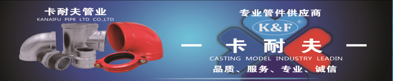 http://www.kanaifu.com.cn/