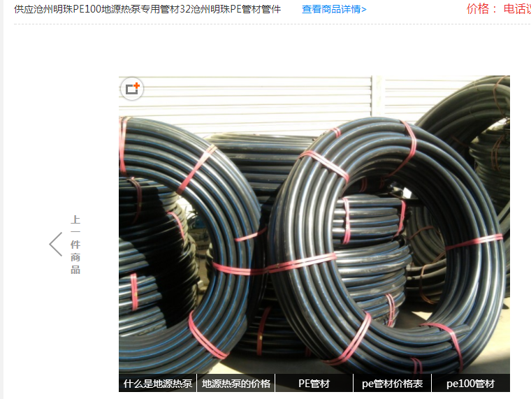 https://www.china-pipes.com/