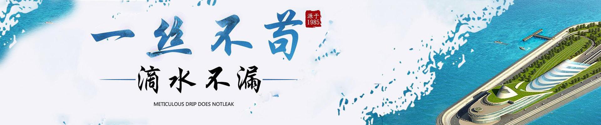 http://www.yuwang.com.cn
